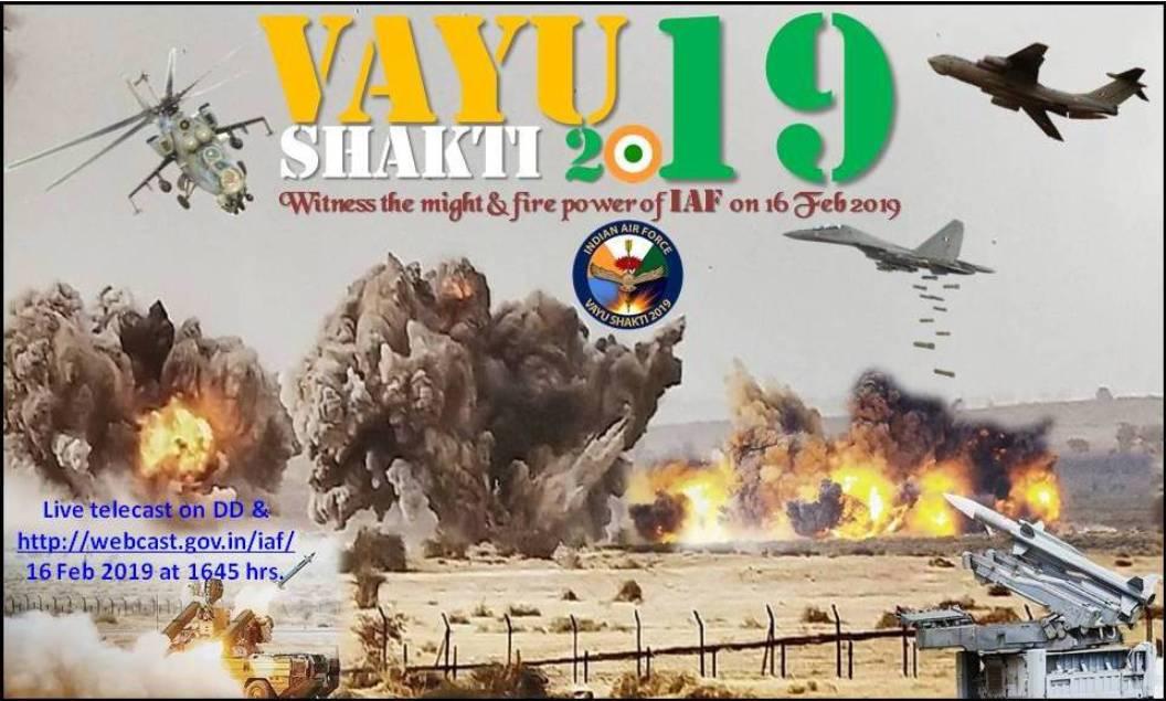 Vayu-Shakti2019_0